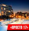 «Олимпийская деревня Новогорск. Квартиры»